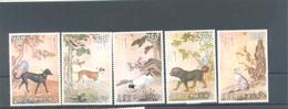 Taiwan 1972 Dogs MNH - Ungebraucht