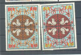 Taiwan 1971 Chinese New Year  MNH - Ungebraucht