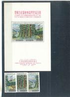Taiwan 1960 The 5th World Forestry Congress  MNH - Ungebraucht
