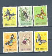 Taiwan 1958 Butterflies  MNH - Ungebraucht