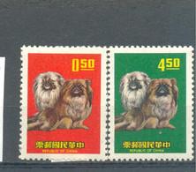 Taiwan 1969 New Chinese Year Of The Dog   MNH - Ungebraucht
