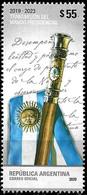 ! ARGENTINE / ARGENTINA: Presidential Transmission 2019-2023 / Transmission Présidentielle (2020) MNH *** Neuf - Unused Stamps