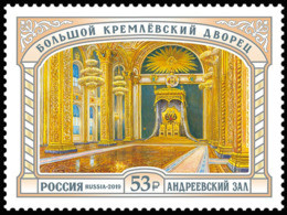 2019-2556 Russia 1v Grand Kremlin Palace-I. Ceremonial Halls: St. Andrew's Hall MNH - Ongebruikt