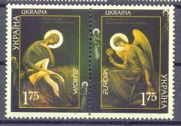 2003. Ukraine, Europa 2003, 2v, Mint/** - Ukraine