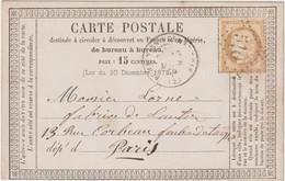 Aisne N°55 GC + T17 Bohain En Vermandois 1875 / CP Précurseur - 1849-1876: Klassieke Periode