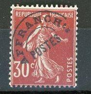 FRANCE -  PRÉOBLITÉRÉ - N° Yvert  61** - 1893-1947