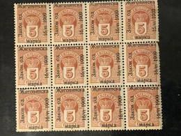 Old Stamps Montenegro 1908 - Montenegro