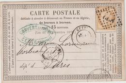 Hérault N°55 (déf)  GC + T17 Cette  187? / CP Précurseur Convert Carrossier - 1849-1876: Klassieke Periode