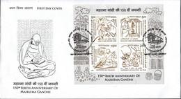 INDIA, 2020, FDC,  3rd ISSUE, 150th Anniversary Birth Of Mahatma GANDHI, MS, Jabalpur Cancelled - FDC