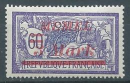 Memel YT N°61 Merson Surchargé Neuf/charnière * - Nuovi