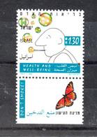 Israele  - 1994.  Invito A Non Fumare. Bandella Farfalla. Please Do Not Smoke. Butterfly In Appendix. MNH - Drugs