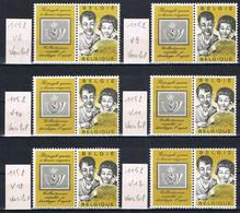 LOT 1152  12 Var. + 2 Cur/var.?  LUPPI/VARIBEL  (XX) MNH - Abarten (Katalog Luppi)