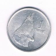 1 THEBE  1976 BOTSWANA /8499/ - Botswana