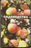 In Russian. Gardening. Collection. 1987 For Gardeners - Fruits - Berries - Flowers - For Farmers - Amateurs - Rarity - I - Boeken, Tijdschriften, Stripverhalen