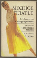 Fashionable Dress: Design, Technology, Decoration. Tailors - Fashion Designers - Amateurs - Rarity - Clothes. - Boeken, Tijdschriften, Stripverhalen
