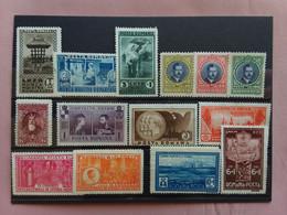 ROMANIA - 14 Valori Anni '30 Nuovi * + Spese Postali - 1918-1948 Ferdinand, Charles II & Michael