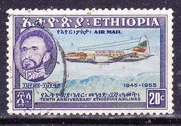 Etiopia 1955 Posta Aerea  Usato - Ethiopia