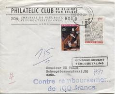REF2063/TP 1427-1431 Erasme Surtaxe S/L.Philatélic Club De Belgique Contre Remboursement De 100 Frs C.BXL 12/2/68 > Gand - Belgium
