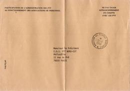 LSC 1988 - Cachet  DIRECTION DES SERVICES AMBULANTS - Railway Post