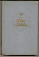 50 Years Of VVIA Named After Zhukovsky. Militaria - USSR - History - Aviation - A Rarity. - Boeken, Tijdschriften, Stripverhalen
