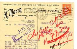 E 12 1940 Lettre/carte Entete  Instruments Précision Et Mesures  A Paris - Postmark Collection (Covers)