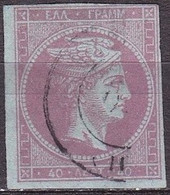 GREECE Damaged M In ΓΡΑΜΜ On 1872-76 Large Hermes Head Meshed Paper Issue 40 L Greyish Lilac H 42 II A  / Vl. 56 A - Usati