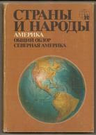 Series Countries And Peoples - North America. History - Economics - Politics - Geography - Ethnos - Culture - A Rarity. - Boeken, Tijdschriften, Stripverhalen