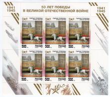 1995 Russia Mi# 433 50 Years Of Victory In The Great Patriotic War. WW II. MNH** P10x19 - Nuevos