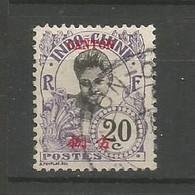 Timbre De Colonie Française Canton Oblitéré N 56 - Usati