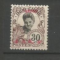 Timbre De Colonie Française Canton Neuf *  N 58 - Nuovi