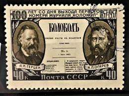 USSR 1957 - Canceled - Zag# 1926 - Gebraucht