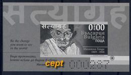 Mahatma Gandhi - 150 Years Since His Birth -  Bulgaria / Bulgarie 2020 - Souvenir Block Numbered MNH** - Mahatma Gandhi