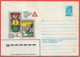 POLICE GENDARMERIE RUSSIE ENTIER POSTAL DE 1976 - Politie En Rijkswacht