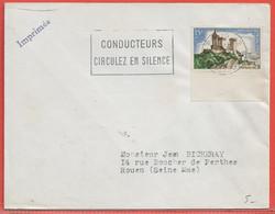 POLICE GENDARMERIE FRANCE OBLITERATION DE 1958 DE PARIS - Police - Gendarmerie