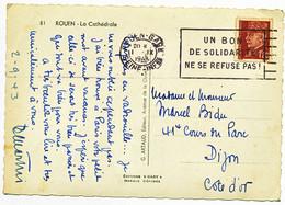 SEINE INFERIEURE CP 1943 ROUEN GARE OMEC UN BON DE SOLIDARITE NE SE REFUSE PAS - Postmark Collection (Covers)