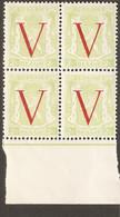 Nr 670 V  Xx  Zeer Mooi - Abarten (Katalog COB)