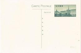 38123. Entero Postal JAPON, Palacio - Cartoline Postali