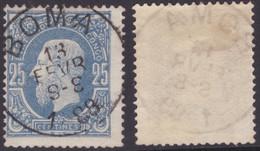 Congo 0003(o) Léopol II - 1884-1894 Precursori & Leopoldo II