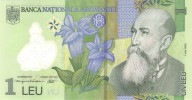 ROMANIA P. 117a 1 L 2005 UNC - Romania