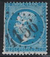 EMPIRE - N°22 - DEFECTUEUX - OBLITERATION - GC4156 - VERREY-SOUS-SALMAISE - COTE D'OR - COTE 11€50. - 1849-1876: Periodo Classico