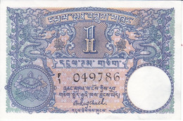 BILLETE DE BHUTAN DE 1 NGULTRUM DEL AÑO 1974 EN CALIDAD EBC (XF) (BANKNOTE) - Bhutan