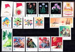 RÉPUBLIQUE CHINA- LOT 17 TIMBRES NEUFS**- CHINE POPULAIRE ANNÉES 1976-78- RÉPUBLIQUE POPULAIRE - - Neufs