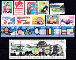 RÉPUBLIQUE CHINA- JOLI LOT 20 TIMBRES  CHINE POPULAIRE ANNÉES 1976-78- DONT 2 BANDES X 5 - - Neufs