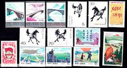 RÉPUBLIQUE CHINA- LOT 15 TIMBRES  CHINE POPULAIRE ANNÉES 1976-78- DONT CHEVAUX- - Neufs