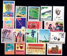 RÉPUBLIQUE CHINA- LOT 18 TIMBRES  CHINE POPULAIRE ANNÉES 1976-78- DONT PENDA N° 1870 ANNÉE 1973 - - Neufs
