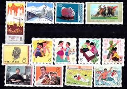 RÉPUBLIQUE CHINA- LOT 13 TIMBRES  CHINE POPULAIRE ANNÉES 1976-78- DONT N° 2041 à 2043- - Neufs