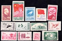 RÉPUBLIQUE CHINA- LOT 13 TIMBRES  CHINE POPULAIRE ANNÉES 1950-60- RÉPUBLIQUE POPULAIRE - - Neufs