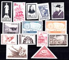 RÉPUBLIQUE CHINA- LOT 14 TIMBRES  CHINE POPULAIRE ANNÉES 1976-78- RÉPUBLIQUE POPULAIRE - - Ungebraucht