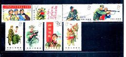 Chine- 1626à1633 - Oblitérés- Côte : 64 € - Used Stamps