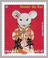 FRANCE NEUF** YVERT N° 5377 - Neufs
